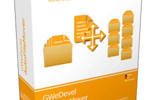 GWeDevel Auto File Mover